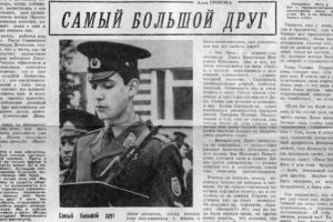 Фотогалерея. СМИ о Диме Попове